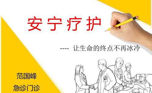 深圳市光明区医院医疗联合体正式成立
