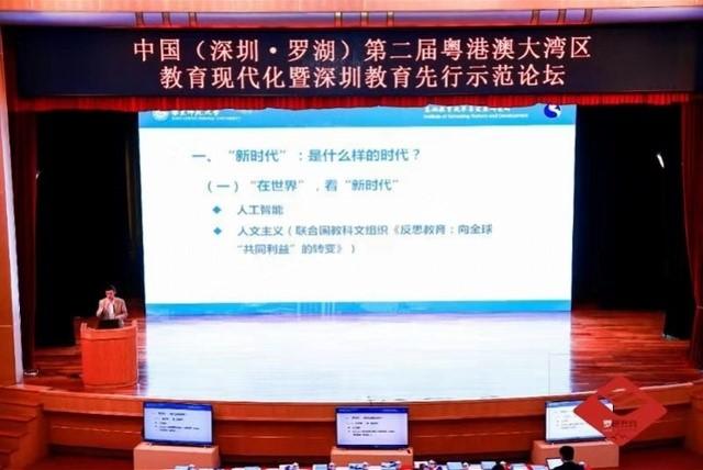 深圳基础教育先行示范什么?