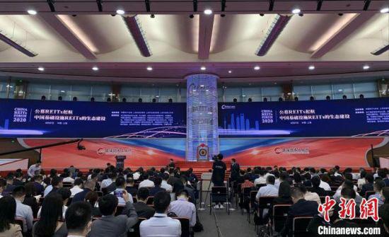 """中国REITs论坛在沪启幕:资本市场助力构建新发展格局的""""重要拼图"""""""