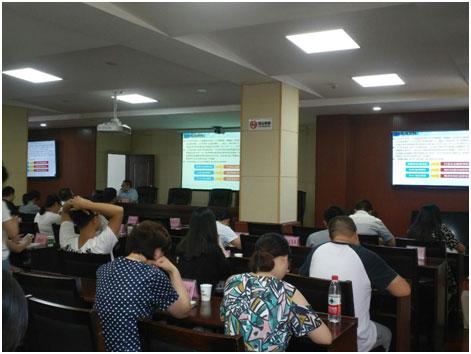 2020年四川省内江市营商环境指标咨询辅导提升工作启动