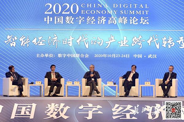 智能建造为武汉提供巨大机遇:智能经济时代的产业跨代转型论坛圆满落幕