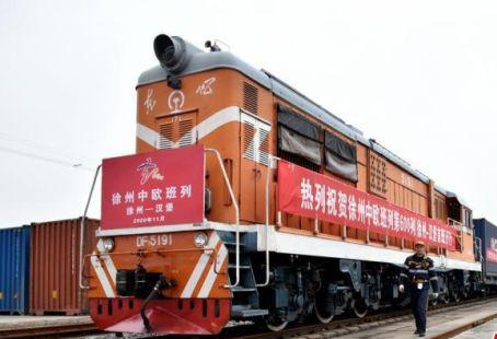 徐州加速推进淮海国际陆港建设